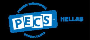 pecs-hellas-blue